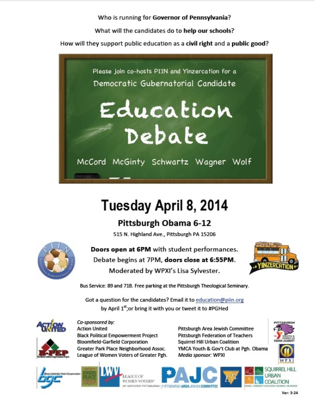 educationdebateflyer