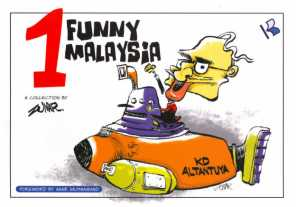 Cover of Zunar's 1Funny Malaysia