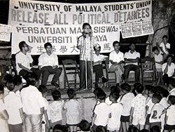 Umsu election rally, 1969