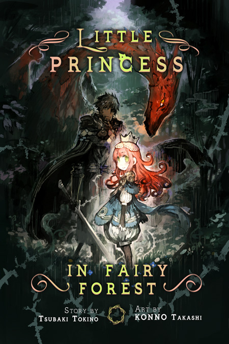 Little Princess In Fairy Forest Review Theoasg