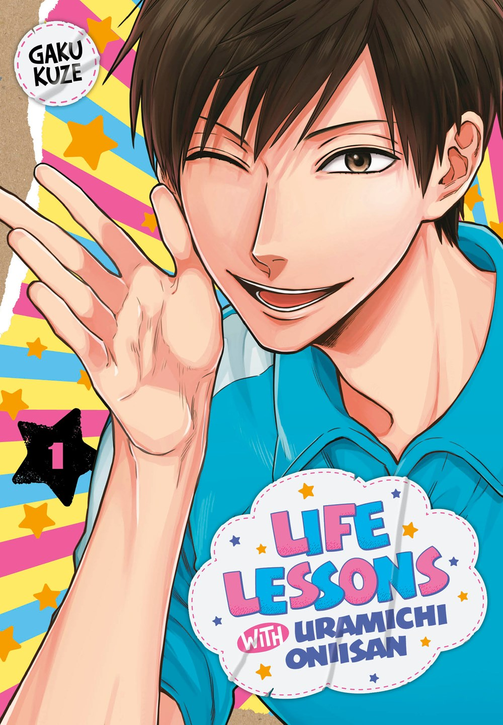The Anti-Social Geniuses Review: Life Lessons With Uramichi Oniisan Volume 1