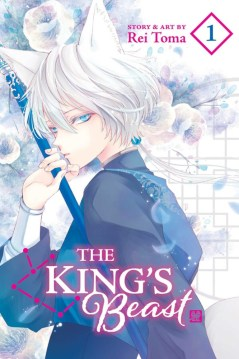 The King's Beast Volume One cover