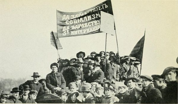 Jewish Bolshevik supporters during the October Revolution