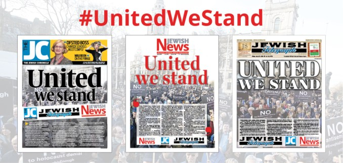 Joint Jewry: three identical front pages