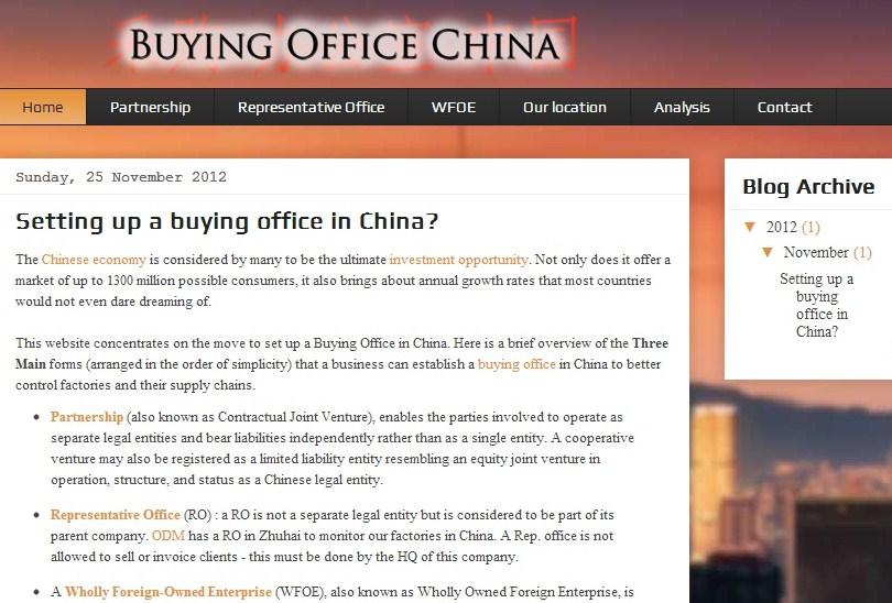 China Factory Selection