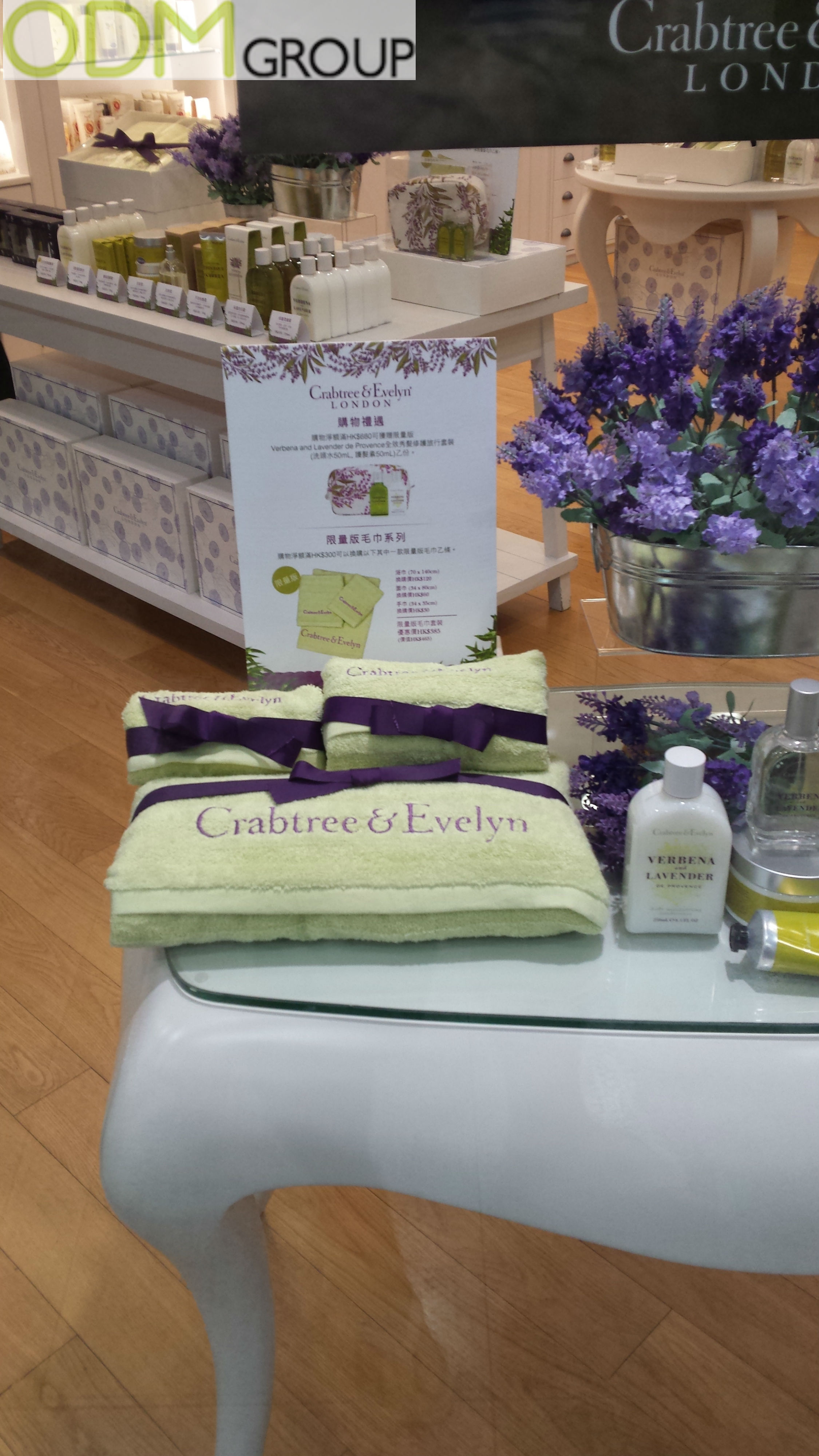 Promo Gift Giving: Crabtree and Evelyn Branded towels