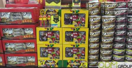 Promo candy dispenser - On pack promotion by M&M
