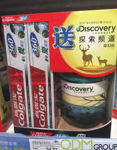 Free Gift Mug - Promotion by Colgate and Discovery Channel