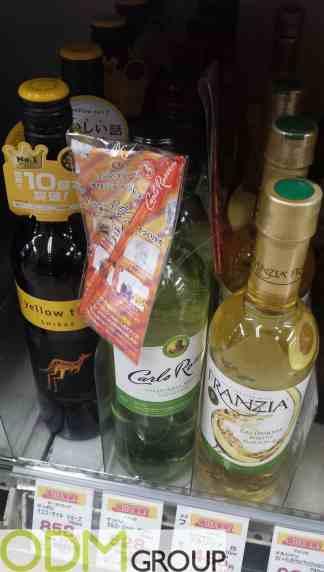 Wine Promo - Carlo Rossi Free Drinks Stirrer