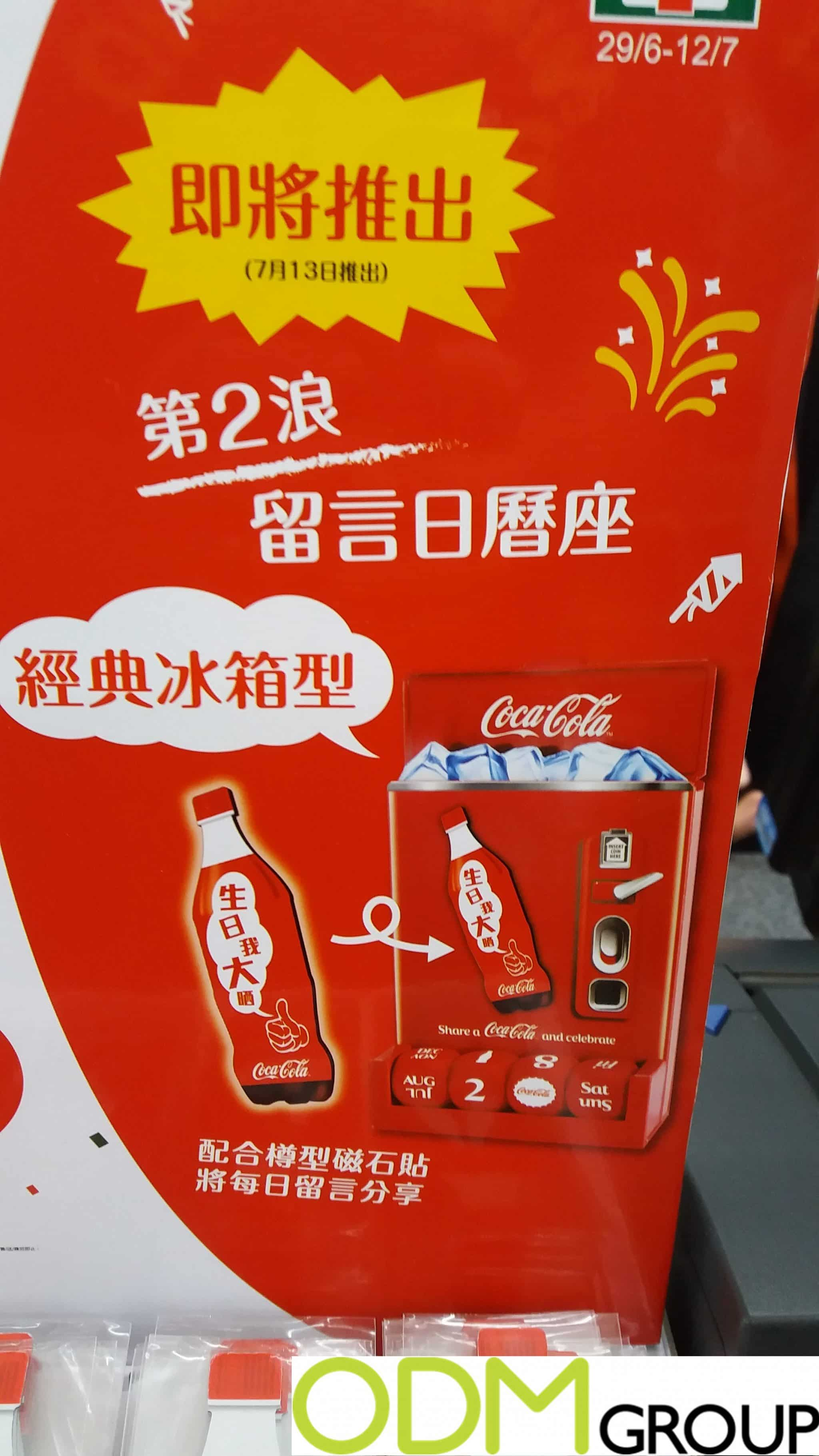 Coca Cola Promo Campaign Custom Items as PWP
