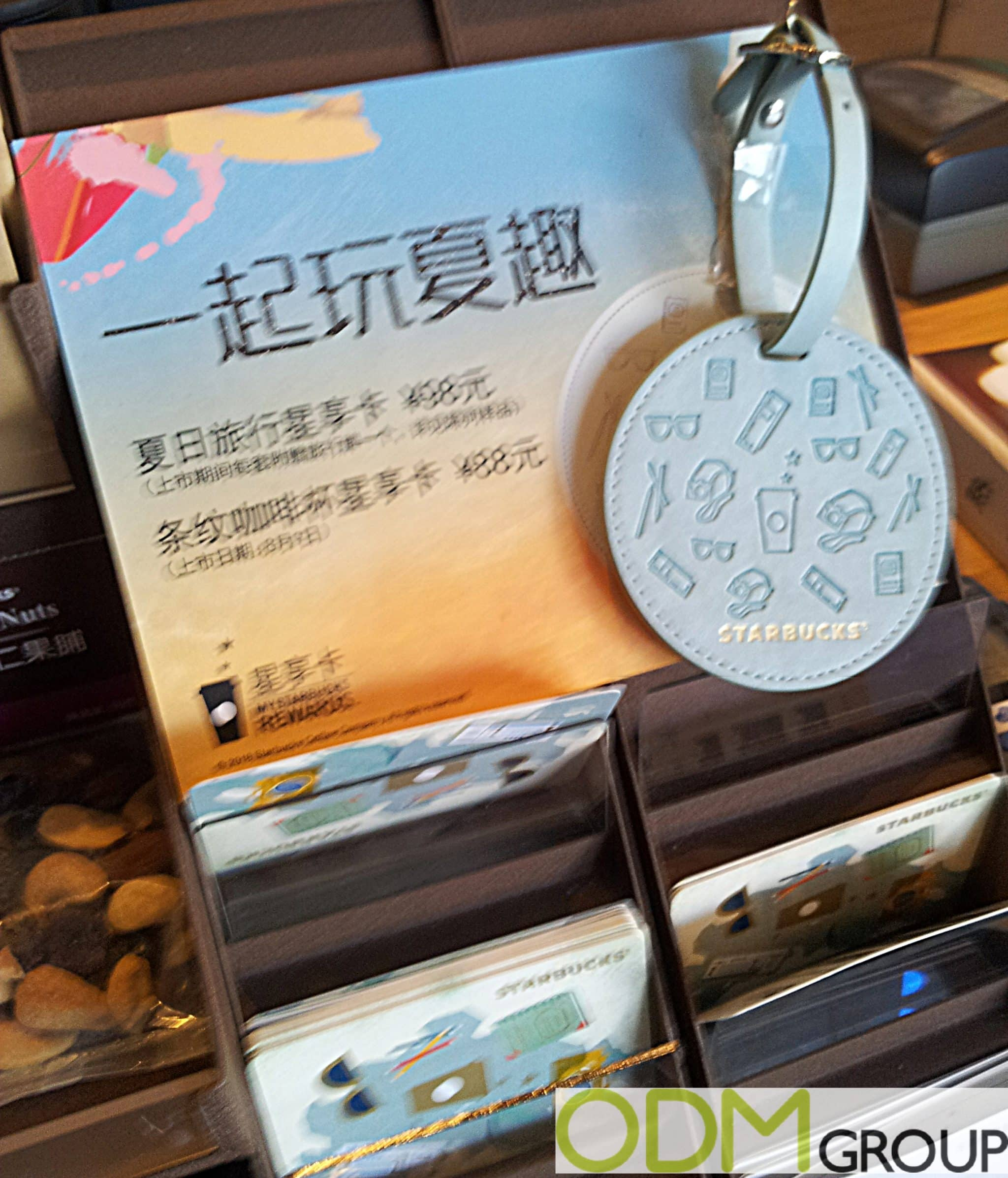 Starbucks Purchase with Purchase Branded Luggage Tags