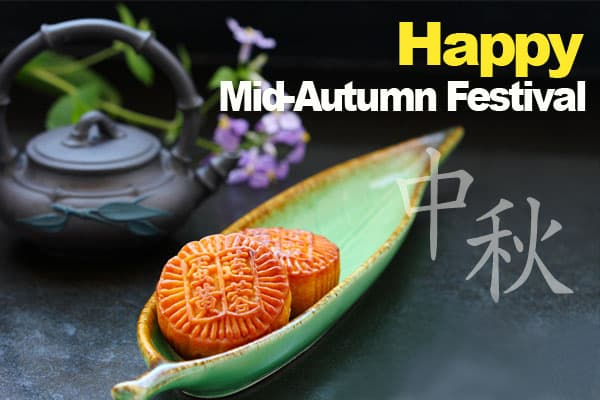 Mid-Autumn Festival 2016: 15.09. Businesses and Factories Closed