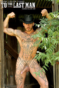Photo de l'acteur Logan McCree Raging Stallion Exclusive