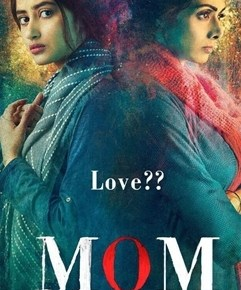Mom Movie (2017) – A Viewer's Review