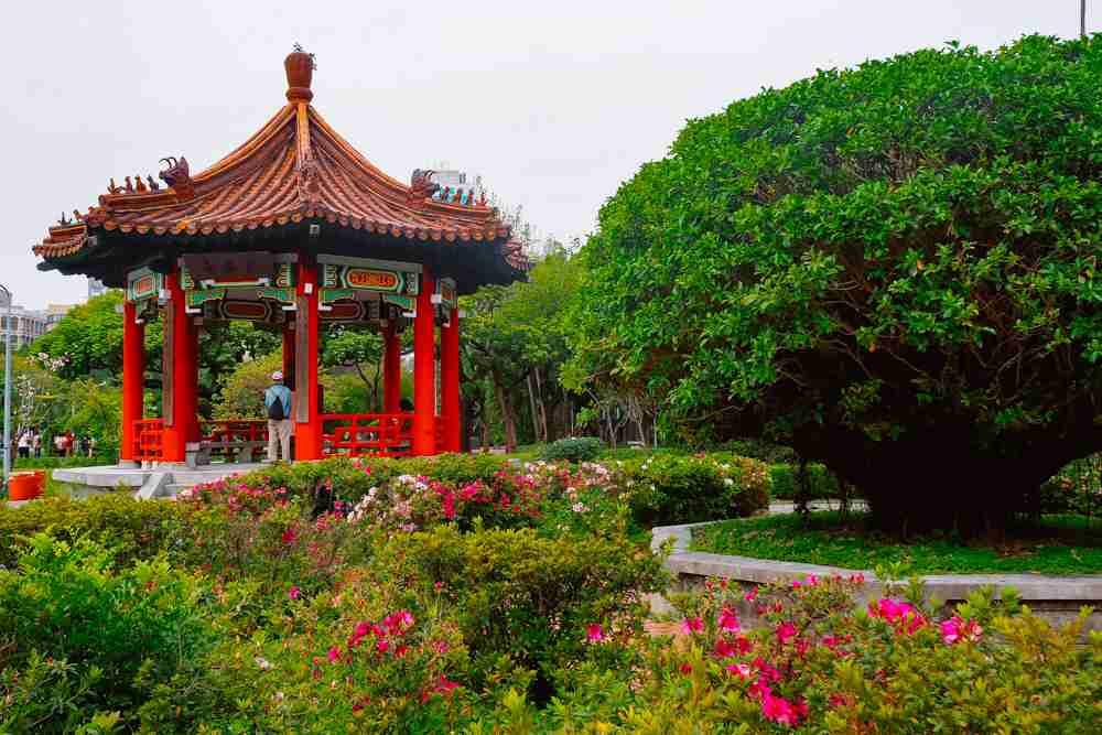 Peace park taipei Taiwan