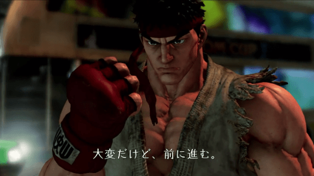 sf5_ryu_fist