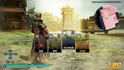 An example of deploying stratagems. (Source: koeitecmoamerica.com)