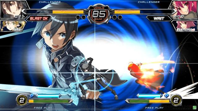 Kirito_Dengeki_Bunko_Fighting_Climax