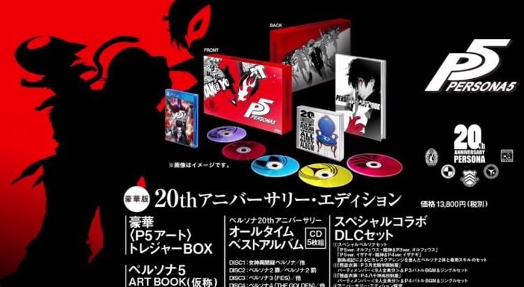 person5-anniversary-edition