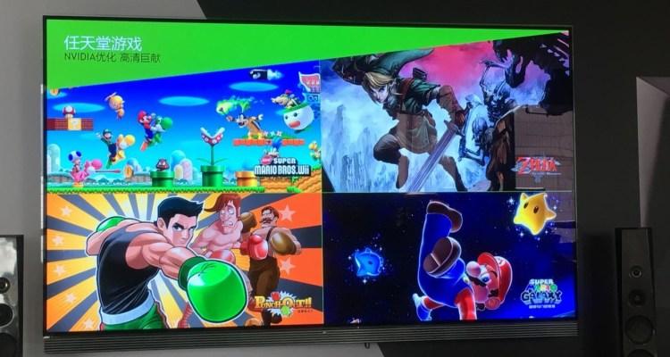 Nintendo NVIDIA Shield