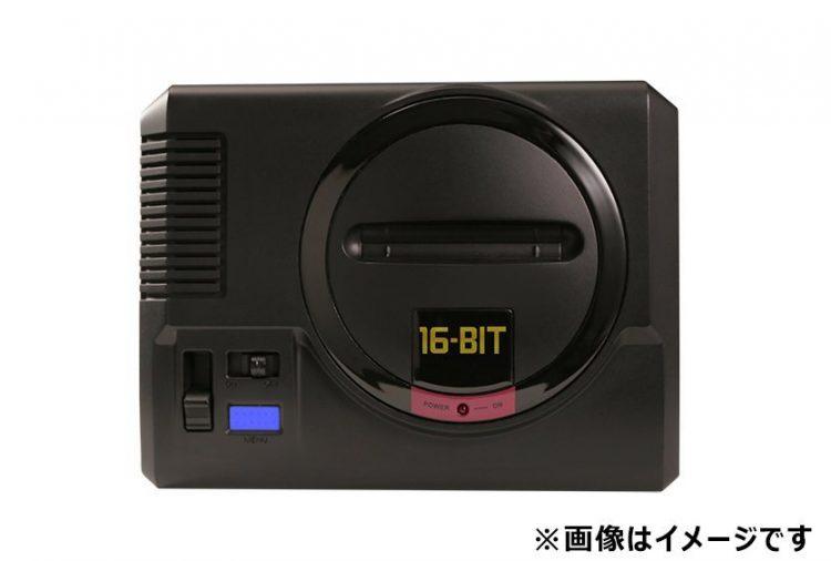 AtGames And Sega's Mega Drive Mini