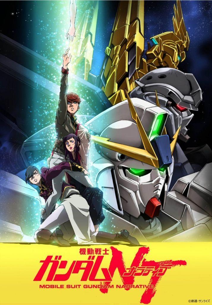 Mobile Suit Gundam NT poster