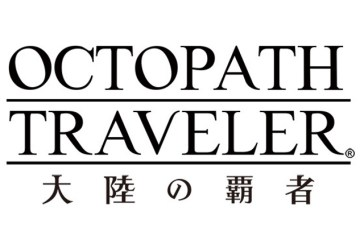 Octopath Traveler Champions of the Continet Logo