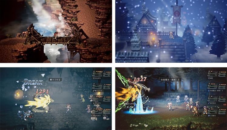 Octopath Traveler: Champions of the Continet SS-02