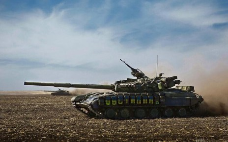 Image copyright Ministry of Defense of Ukraine is licensed under CC BY-SA 2.0
