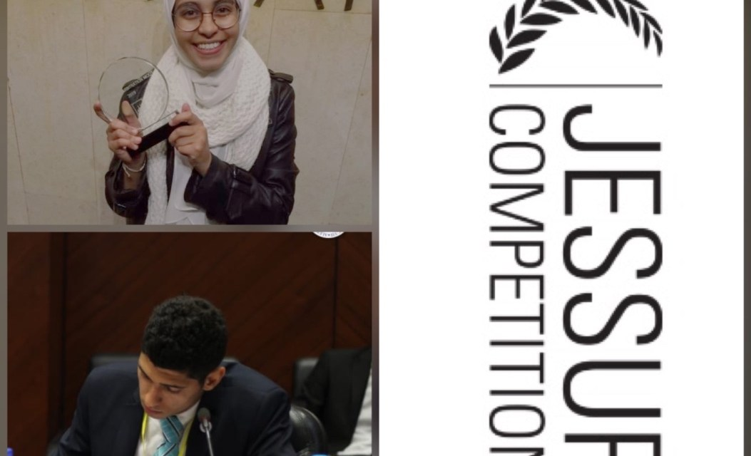 Phillip Jessup International Law Moot Competition: Al- Azhar Team Wins The Regional Rounds in Egypt