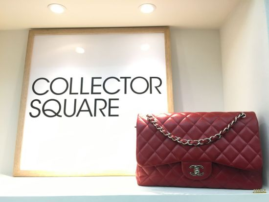 Collector Square - Chanel timeless