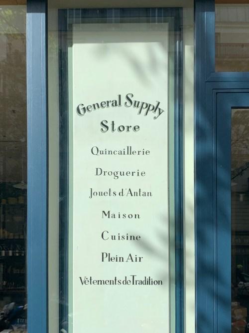 Landline - General Supply Store