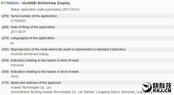 Huawei Mate 10 Trademark Screen