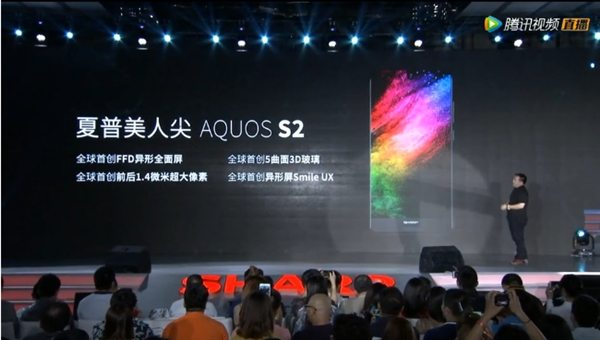 SHARP AQUOS S3 Release 2