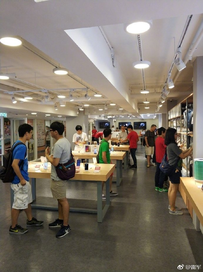 Xiaomi Mi Note 3 Camera Sample Xiaomi Mi Stores