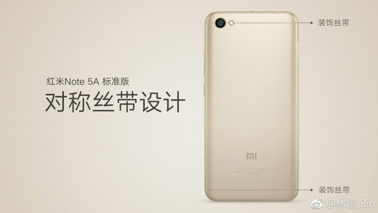 Xiaomi Redmi Note 5a Released Starting From 899 Yuan 135 Ram 2 Rom 16 Design