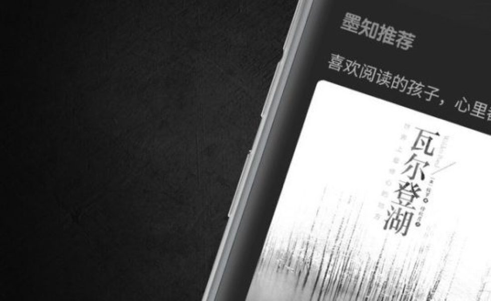 YotaPhone 3 leaked featured 4