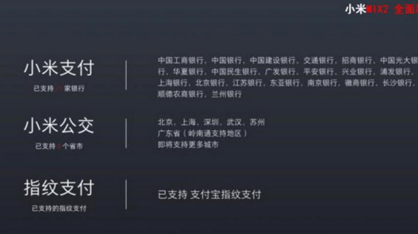 Xiaomi Mi MIX 2 conference slides – 10