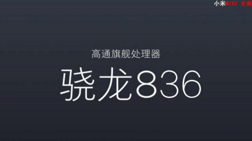 Xiaomi Mi MIX 2 conference slides – 5