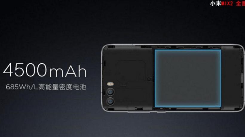 Xiaomi Mi MIX 2 conference slides – 9