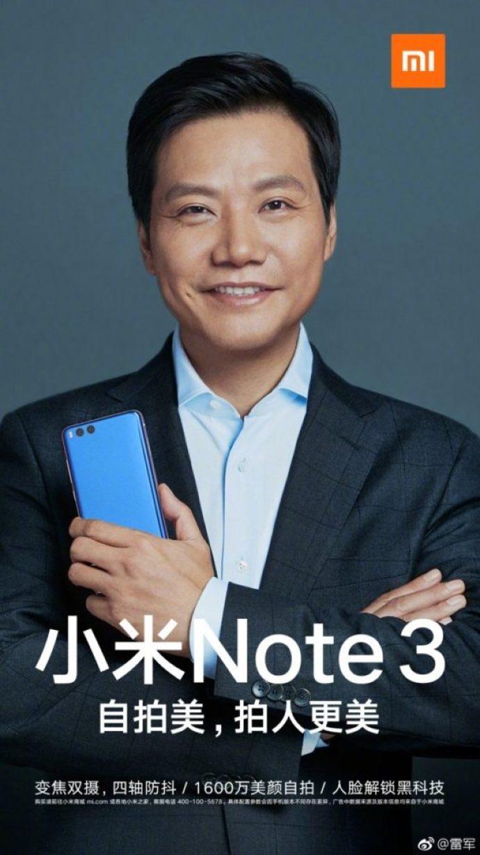 Xiaomi Mi Note 3 Camera