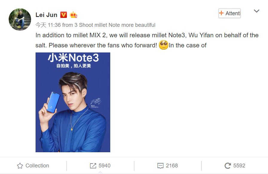 Xiaomi Mi Note 3 Lei jun confirms