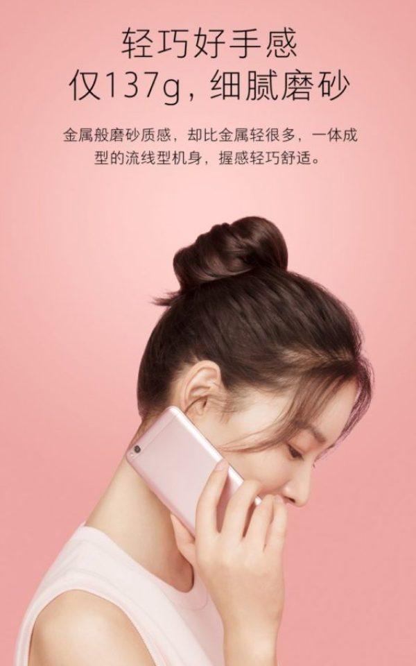 Xiaomi Redmi 5A release 2
