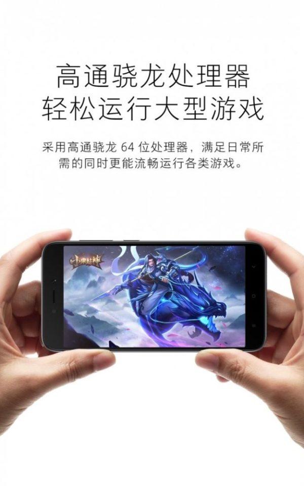 Xiaomi Redmi 5A release 3