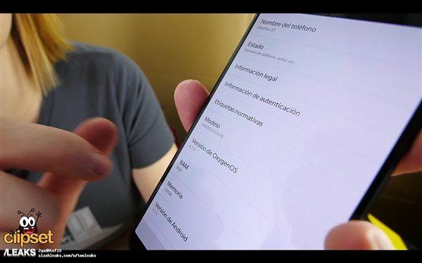 OnePlus 5T AnTuTu Benchmark leaked 1
