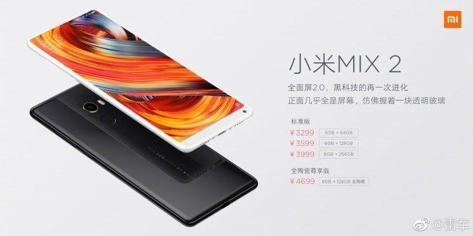 Xiaomi Mi MIX 2 Ceramic Version - Price