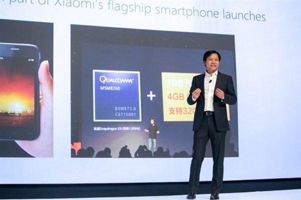 Lei Jun confirms Xiaomi Mi 7 (1)