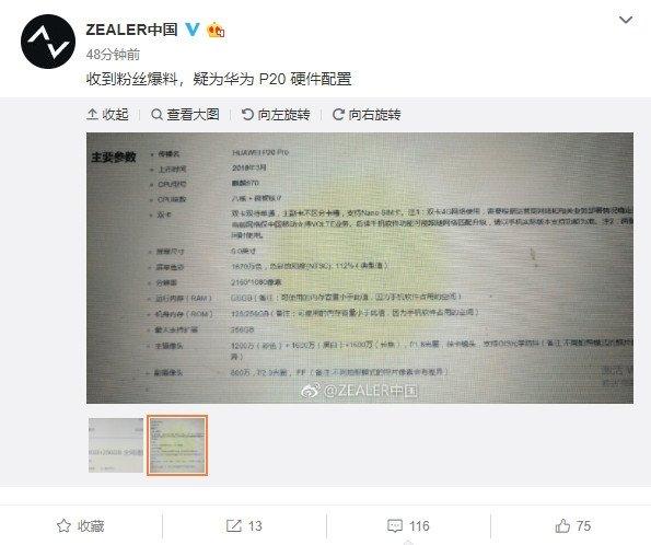 Huawei P20 Pro High Version 8GB + 256GB leaked