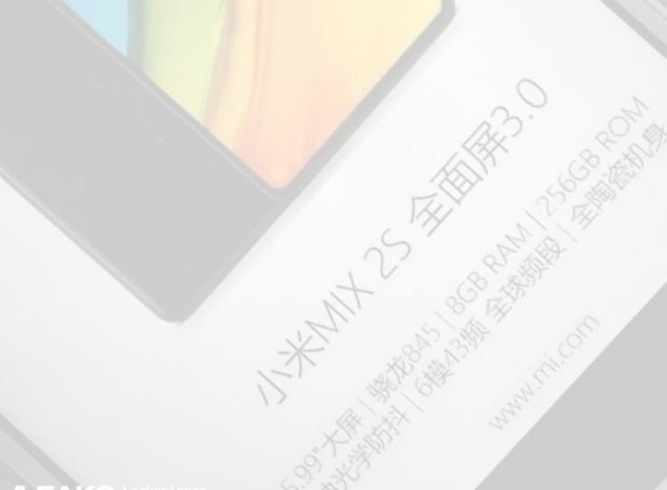 Xiaomi Mi MIX 2S Exclusive Version Specs Leaked - 1