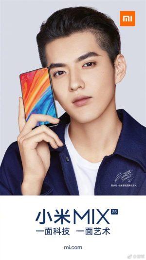 Xiaomi Mi MIX 2S Exclusive Version leaked
